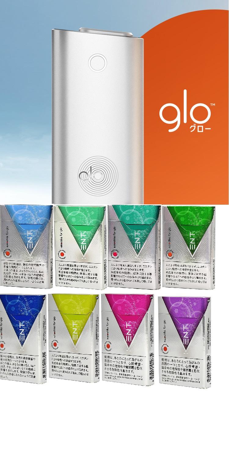 Glo タバコ 種類